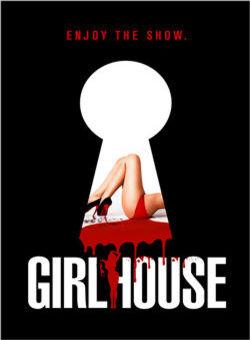 女孩闺房海报