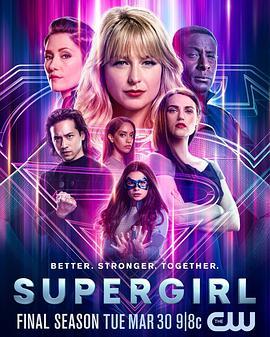 超级少女第六季海报