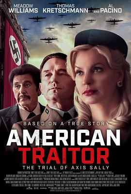 美国叛徒:轴心莎莉的审判海报