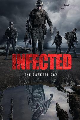 感染:至暗之日海报