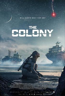 殖民地2021海报